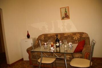 1-комн. квартира, 40 кв.м. на 2 человека, Московская улица, Норильск - Фотография 3