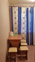 2-комн. квартира, 44 кв.м. на 6 человек, улица Орджоникидзе, 18С1, Норильск - Фотография 4