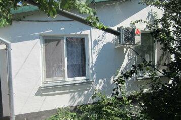 Дом под ключ на 7 человек, 3 спальни, улица Цветаевой, Коктебель - Фотография 1