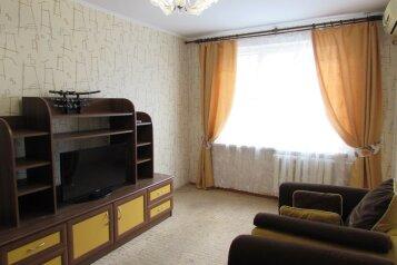 2-комн. квартира, 48 кв.м. на 5 человек, Морская улица, Ейск - Фотография 4