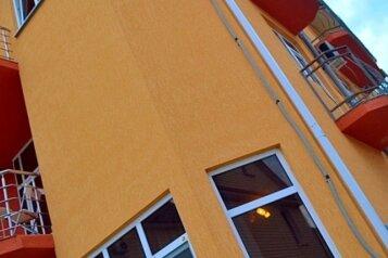 Гостевой дом , переулок Кувшинок на 15 номеров - Фотография 4