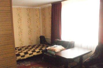 2-комн. квартира, 50 кв.м. на 5 человек, Солнечный переулок, Судак - Фотография 3