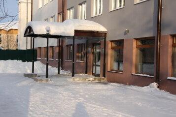 Отель в историческом центре Великого Новгорода, Молотковская улица, 4 на 20 номеров - Фотография 4