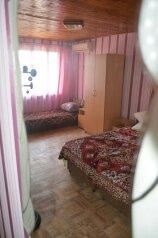 1-комн. квартира, 15 кв.м. на 3 человека, Гурзуфское шоссе, 14, Гурзуф - Фотография 4