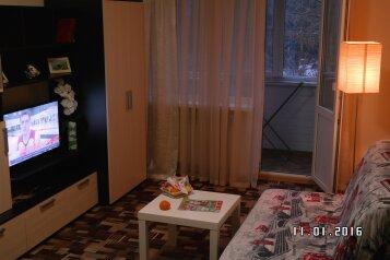 1-комн. квартира, 33 кв.м. на 4 человека, Ясенская улица, Ейск - Фотография 2
