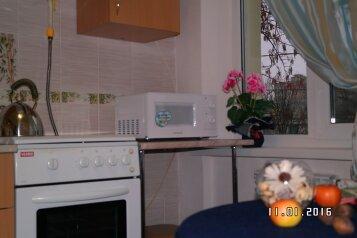 1-комн. квартира, 33 кв.м. на 4 человека, Ясенская улица, Ейск - Фотография 4