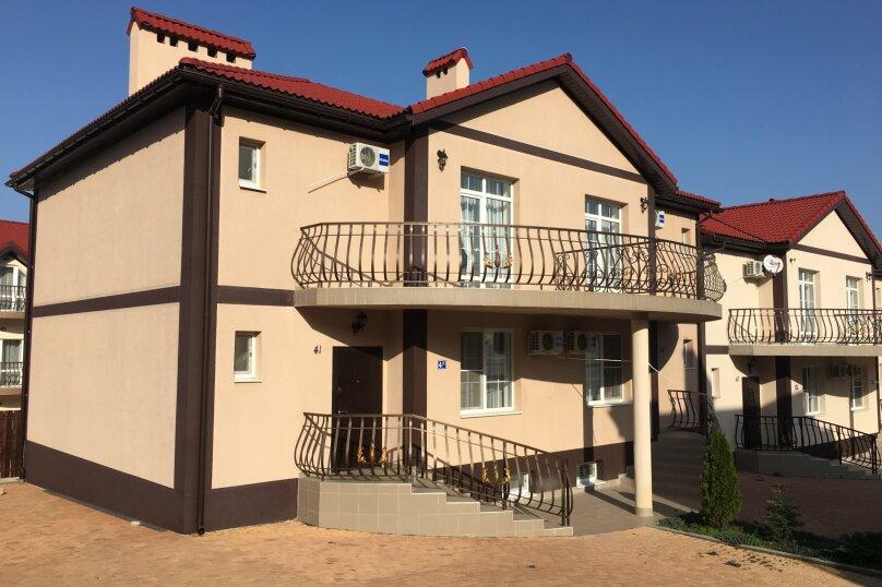 Улучшеной планировки  на 14 чел, Черноморская улица, 18, Кабардинка - Фотография 1