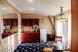 Duplex suite:  Номер, Люкс, 3-местный (2 основных + 1 доп), 2-комнатный - Фотография 22