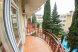 Стандарт с балконом:  Номер, Эконом, 2-местный, 1-комнатный - Фотография 108