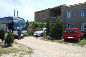 Гостевой дом, Приморская  на 16 номеров - Фотография 1