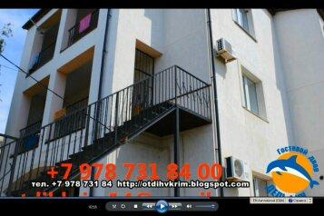 Гостевои двор , улица Мира, 14 на 42 номера - Фотография 1