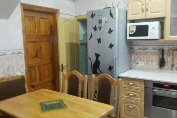 3-комн. квартира, 80 кв.м. на 6 человек, Севастопольская, Ялта - Фотография 1
