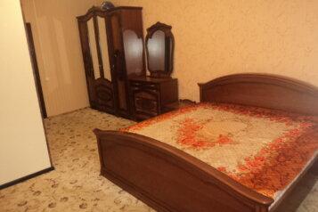 Гостевой дом, Новороссийская на 32 номера - Фотография 1