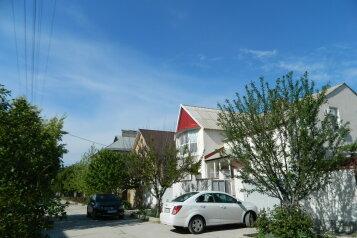Гостевой дом, Кленовая улица, 28 на 4 номера - Фотография 1