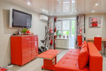 1-комн. квартира, 36 кв.м. на 4 человека, улица Мира, 304А, Ставрополь - Фотография 2