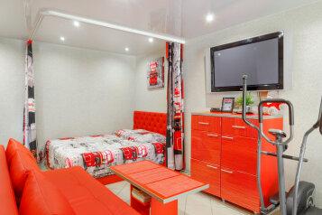 1-комн. квартира, 36 кв.м. на 4 человека, улица Мира, 304А, Ставрополь - Фотография 1