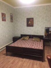 Дом, 60 кв.м. на 5 человек, 2 спальни, улица Гоголя, 19, Анапа - Фотография 2