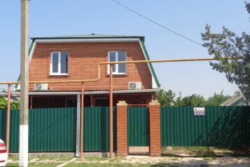 Гостевой дом ,  Октябрьская на 4 номера - Фотография 2