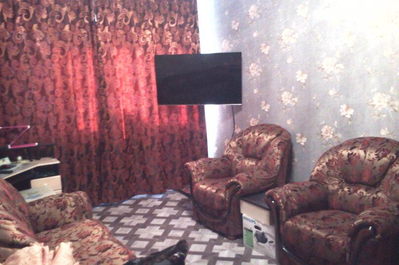 3-комн. квартира, 52 кв.м. на 6 человек, Олимпийская улица, 75, Кировск - Фотография 5