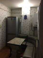 2-комн. квартира, 45 кв.м. на 4 человека, Хлебная, Евпатория - Фотография 2