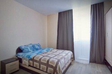 2-комн. квартира, 66 кв.м. на 4 человека, улица Авиаторов, 45, Красноярск - Фотография 3