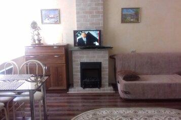 2-комн. квартира, 40 кв.м. на 4 человека, улица Орджоникидзе, 83к3, Ессентуки - Фотография 1