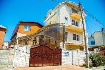 Отель, улица Горького на 13 номеров - Фотография 1