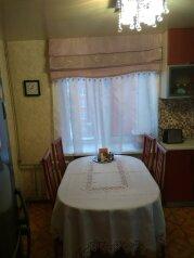 2-комн. квартира, 55 кв.м. на 5 человек, Магистральная улица, Нижний Новгород - Фотография 3