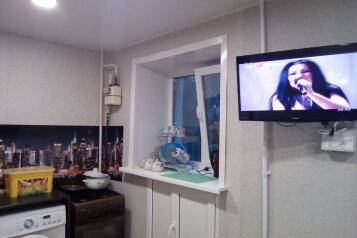 1-комн. квартира, 25 кв.м. на 2 человека, улица Циргвава, Мирный - Фотография 1