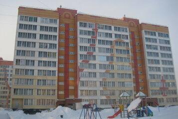 1-комн. квартира, 30 кв.м. на 2 человека, улица Петухова, Новосибирск - Фотография 4