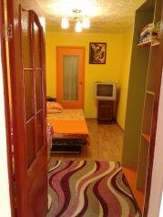 Дом, 42 кв.м. на 6 человек, 2 спальни, Краснофлотская улица, Алушта - Фотография 2