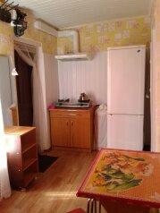 Дом, 42 кв.м. на 6 человек, 2 спальни, Краснофлотская улица, Алушта - Фотография 3