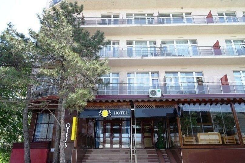 Гостиница Атлантида, Кордонный переулок, 1И на 32 номера - Фотография 1