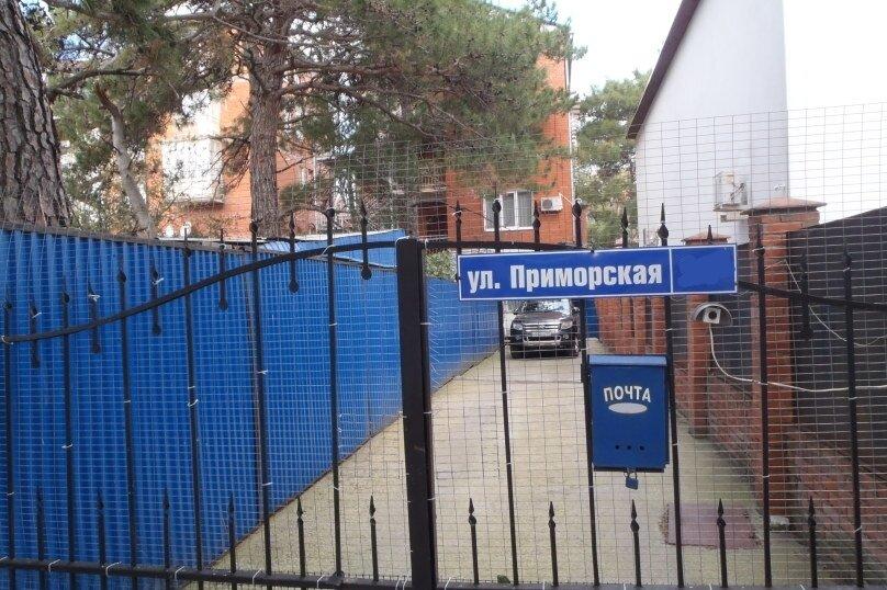 """Гостиница """"На Приморской 24Б"""", Приморская улица, 24Б на 4 комнаты - Фотография 1"""