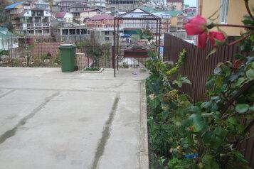 Гостевой дом , Фермерская улица на 3 номера - Фотография 2