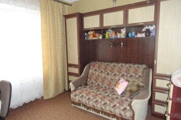 2 этаж:  Квартира, 8-местный, 3-комнатный, Гостевой дом, Короткая улица на 2 номера - Фотография 4