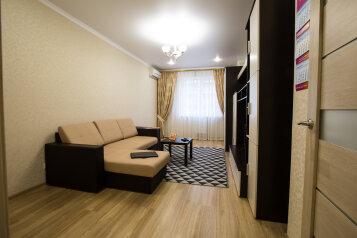 2-комн. квартира, 63 кв.м. на 4 человека, Российская улица, 267/3к2, Краснодар - Фотография 3