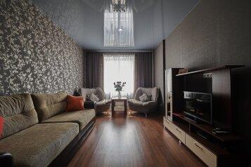 1-комн. квартира, 40 кв.м. на 2 человека, шоссе Космонавтов, 116, Пермь - Фотография 1