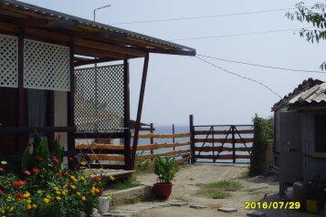 База отдыха, Солнечная Долина на 4 номера - Фотография 3