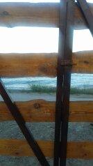 База отдыха, Солнечная Долина, Набережная на 6 номеров - Фотография 3