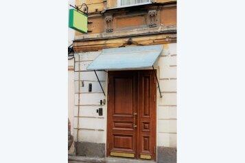 Мини-отель, 1-я Советская улица на 11 номеров - Фотография 1