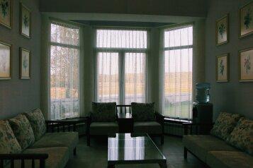 Парк-отель, Бабкино, 101 на 9 номеров - Фотография 3