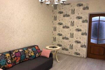 2-комн. квартира, 55 кв.м. на 5 человек, улица Ленина, 23, Севастополь - Фотография 1
