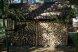 База отдыха Екатерининская Слобода - Селигер, Зелёный проезд, 7 на 13 номеров - Фотография 30