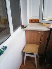 1-комн. квартира, 35 кв.м. на 4 человека, улица 13 Ноября, Евпатория - Фотография 3