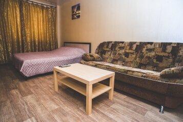 1-комн. квартира, 42 кв.м. на 4 человека, Средне-Московская , 62а, Центральный район, Воронеж - Фотография 1