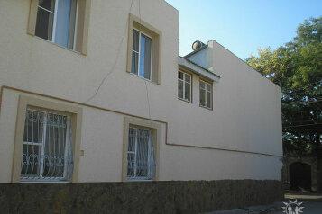 Гостевой дом, Интернациональная  на 6 номеров - Фотография 3