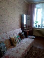 2-комн. квартира, 72 кв.м. на 5 человек, Литейный проспект, метро Владимирская, Санкт-Петербург - Фотография 2