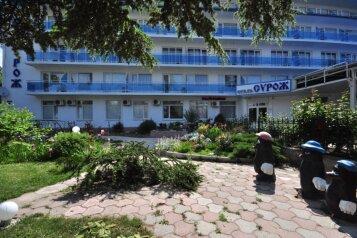 Гостиница, улица Ленина на 78 номеров - Фотография 1