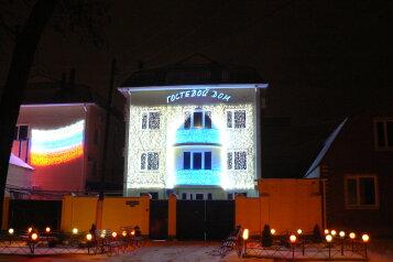 Гостевой дом , Новороссийская улица, 72 на 39 номеров - Фотография 3